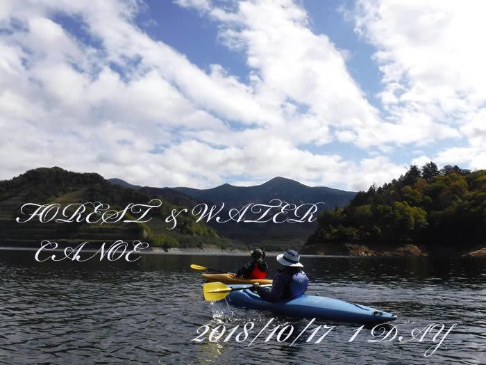 20181017奈良俣湖1day01.jpg
