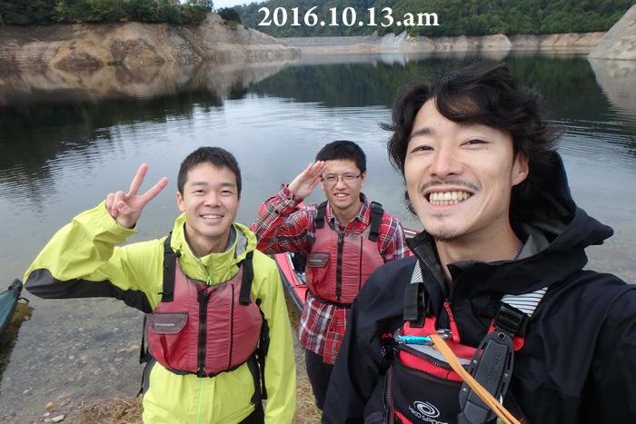 2016.10.13.am1.jpg