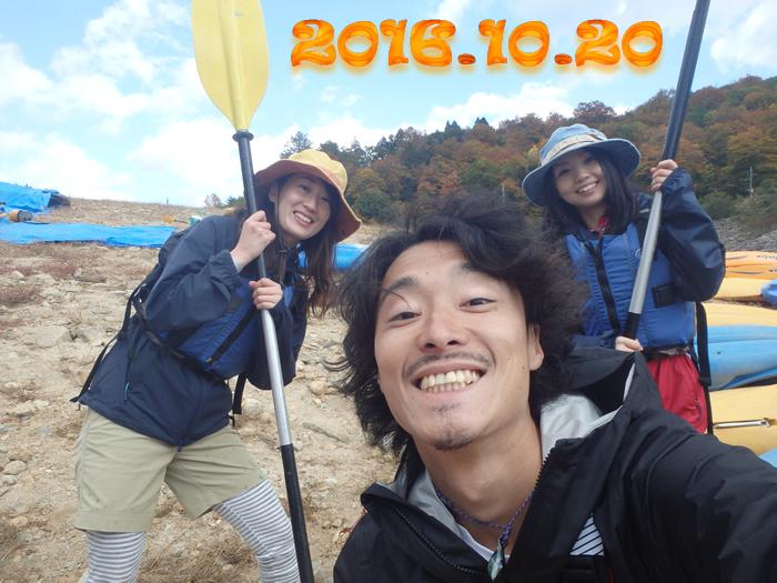 2016.10.20.am1.jpg