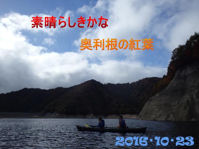 20161023pm1.jpg