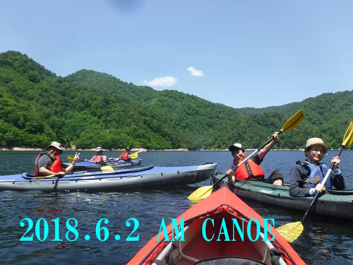 20180602AMCANOE2.jpg