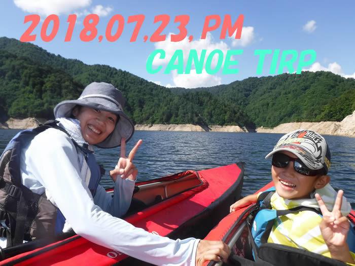 20180723 奈良俣湖pm06.jpg