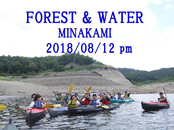 20180812奈良俣湖pm01.jpg