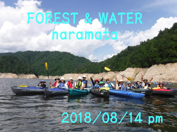 20180814奈良俣湖pm01.jpg