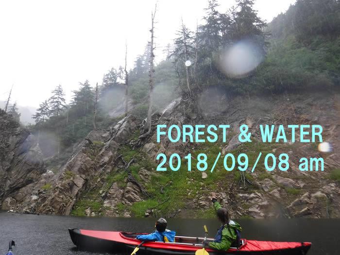 20180908奈良俣湖01.jpg