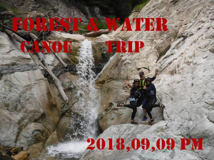 20180909奈良俣湖pm01.jpg