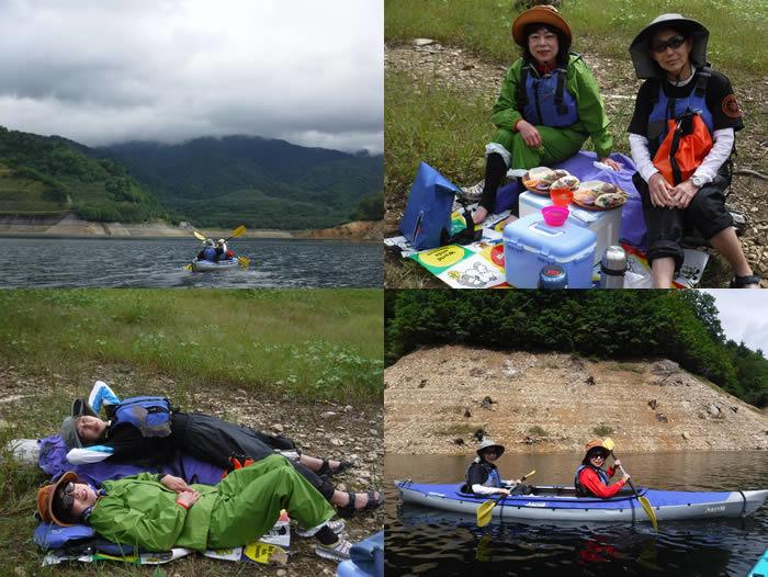 20180917奈良俣湖02.jpg