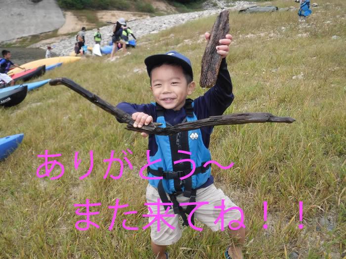 20180923奈良俣湖pm07.jpg