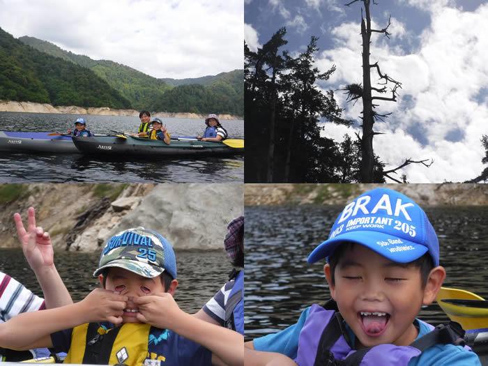 20180924奈良俣湖am03.jpg