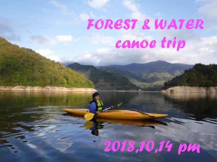 20181014奈良俣湖pm01.jpg